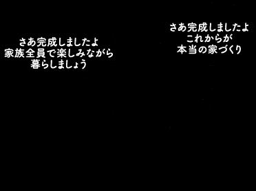 shitsu nai raku information